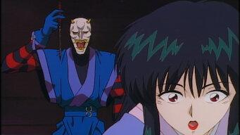 Rurouni Kenshin: Part 1: Aoshi: Someone So Beautiful It's Frightening